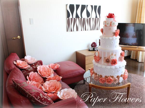 前田京子のペーパーフラワー・ペーパーアートのペーパーフラワーケーキ・ウォールフラワー(紙のバラ)