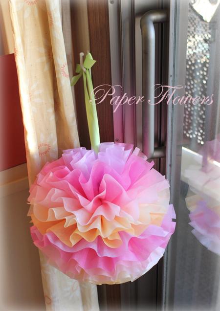 前田京子のペーパーフラワー・ペーパーアート(紙の花、ペーパーフラワーポンポン)