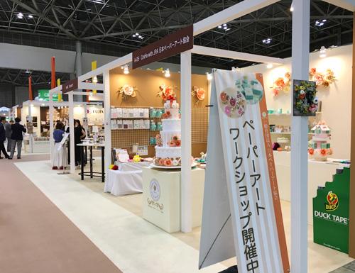 前田京子のペーパーフラワー・ペーパーアートの日本ホビーショー