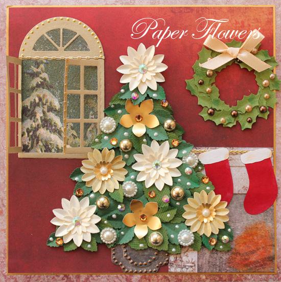 前田京子のペーパーフラワーやペーパーアートのクリスマスカード