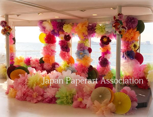 前田京子のペーパーフラワー、ペーパーアートのジャンボフラワー