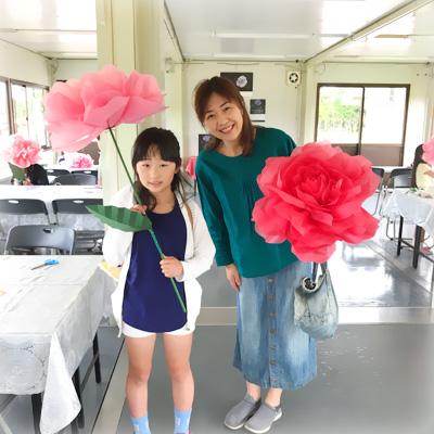 前田京子のペーパーアート・ペーパーフラワーのジャンボフラワー