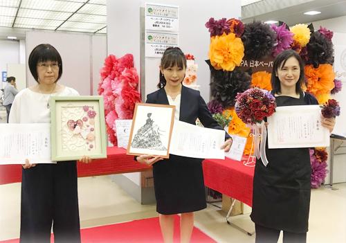 前田京子のペーパーフラワー・ペーパーアートのペーパーフラワーブーケ